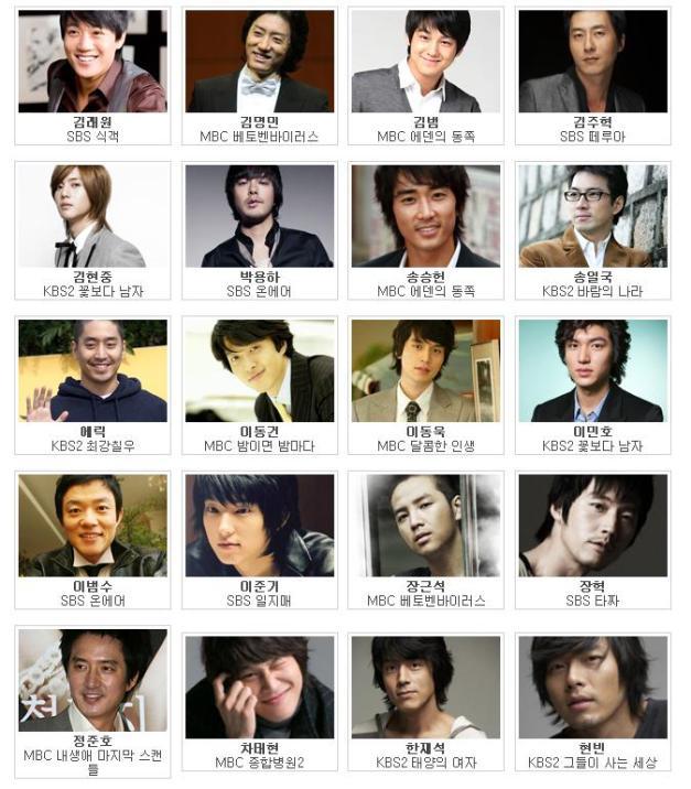 baeksang_arts_award_06