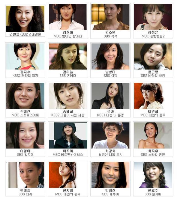 baeksang_arts_award_071