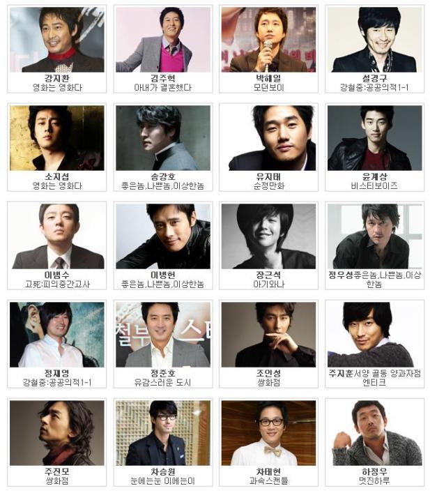 baeksang_arts_award_08
