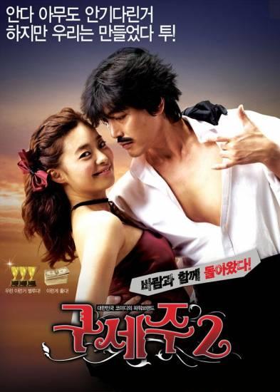 Download Film Afro Samurai Resurrection 2009
